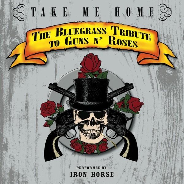 PARADISE CITY - GUNS 'N' ROSES