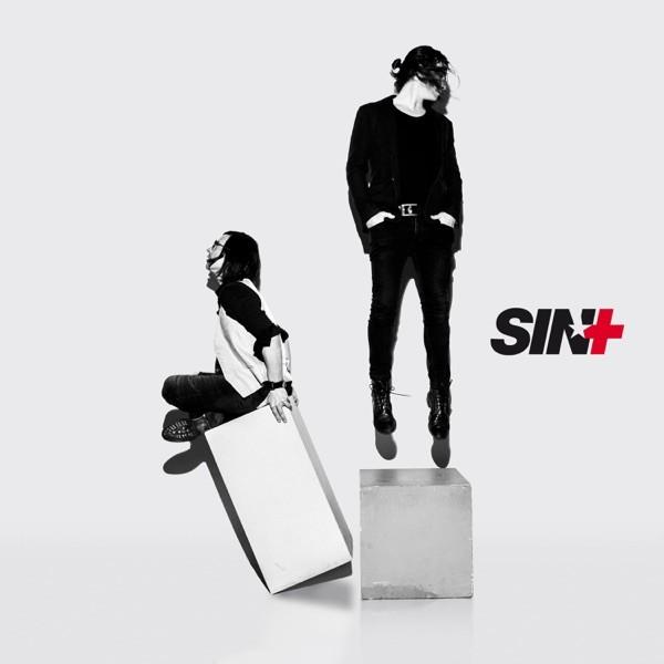 PRIVATE SHOW (MY RNR) - SINPLUS